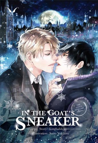 GOA2 - cover