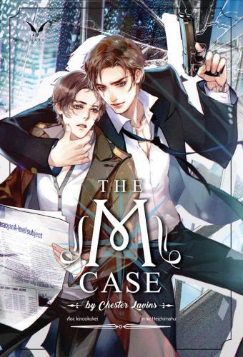 m case