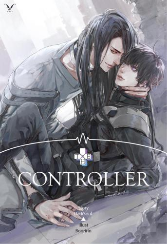 Controller Cover