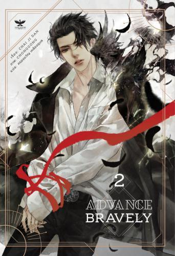 Cover_Advance_2