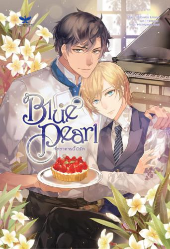 Blue Pearl_Cre
