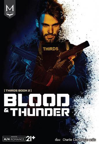 BLOOD&THUNDER-cover